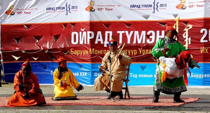Un festival Oirad haut en sons et en couleurs