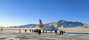 ecovoyagemongolie-airport