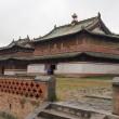 Ecovoyage en Mongolie